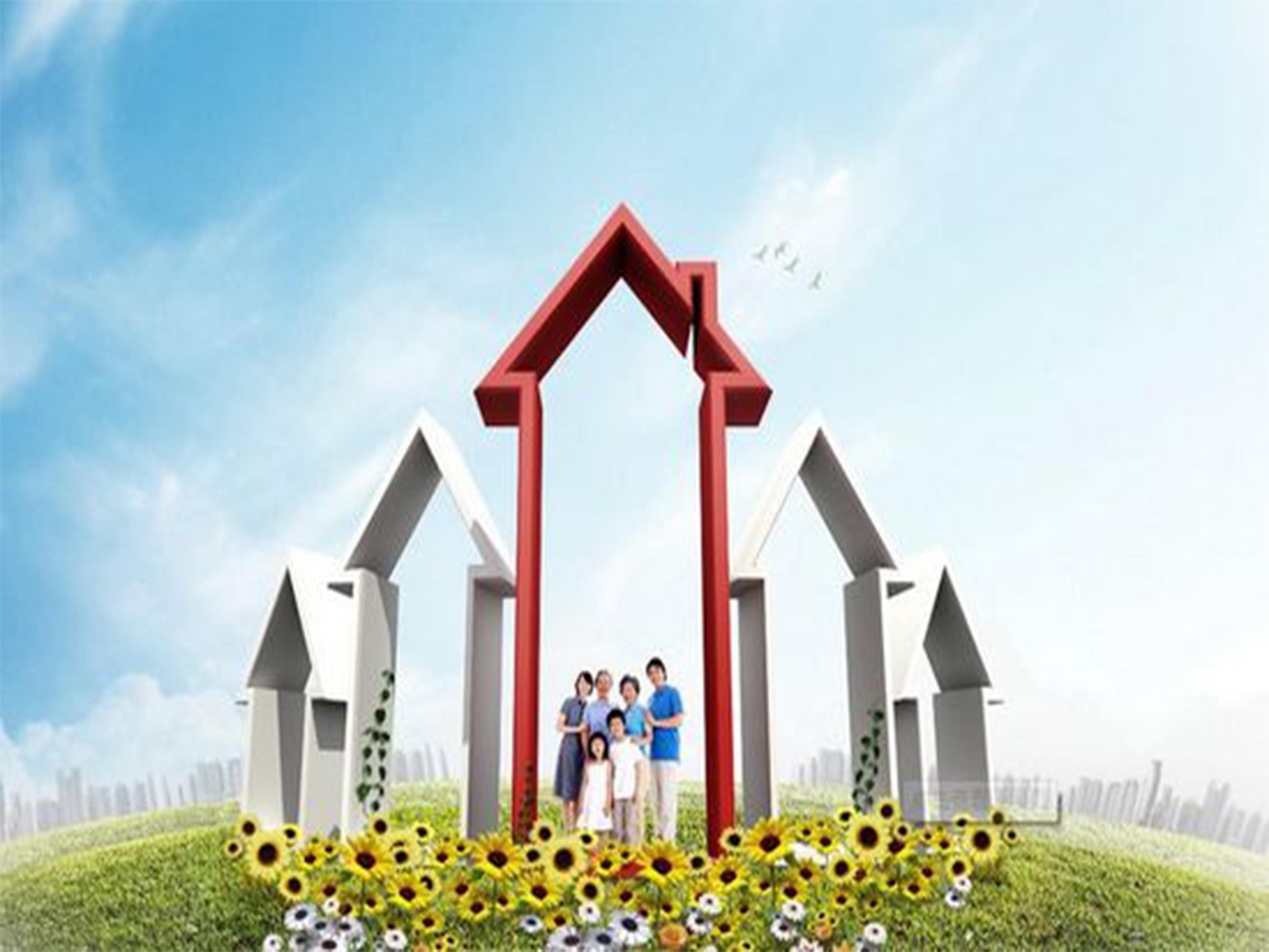 住房城乡建设部关于加强生态修复