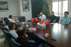 河南贝博集团与中牟县城关镇尚庄村