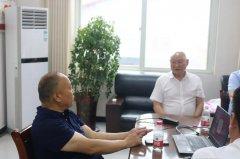河南贝博房地产开发有限公司董事长